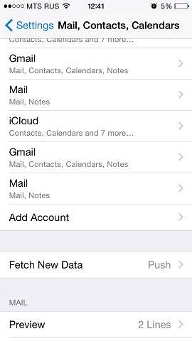 email_iphone01